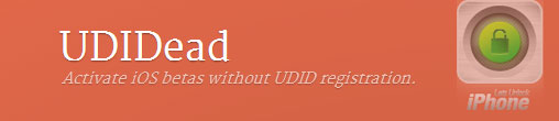 udidead bundle maker