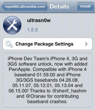 ultrasn0w 1.2.5