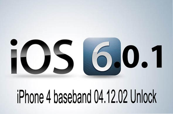 unlock iphone 4 ios 6.0.1