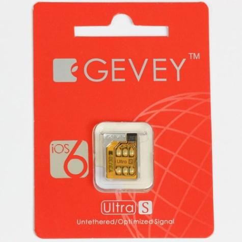 unlock iphone 4s gevey ultra s ios 6